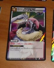 ONE PIECE MIRACLE BATTLE CARDDASS CARD RARE CARTE R 59/85 Shiny JAPAN 2011 **