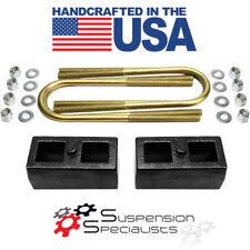 "S10 S-10 2"" Drop Lowering Steel Blocks and U-bolts"