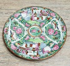 Acf Japanese Porcelain Hand Rose Painted Medallion Plate Vintage Made Hong Kong