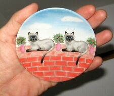 "Rare vtg 4"" Porcelain Mini Plate Siamese Cats Brick Wall McCrory's Japan Label"