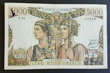 FRANCE - FRANCIA - FRENCH NOTE -  BILLET DE 5000F TERRE & MER DU 16/8/1951 - R4.