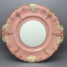 Royal Crown Derby VINE PINK Cake & Pastry Plate Bone China A767