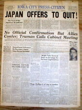 1945 headline newspaper WW II almost over- ATOMIC BOMB forces JAPAN to SURRENDER