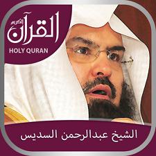 Mp3 Cd Quran Abdel Rahman Al Sudais عبد الرحمن السديس (Free if you cann't pay)