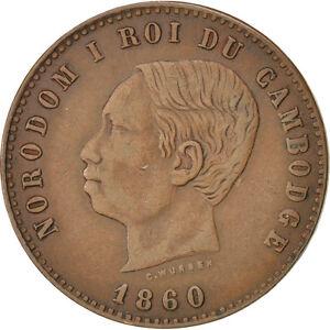 [#84615] CAMBODIA, 10 Centimes, 1860, KM #M3, EF(40-45), Bronze, Lecompte #23