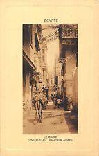 Egypte Le Caire Une Rue au Quartier Arabe Street