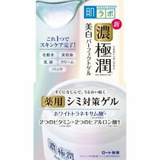 Rohto Hadalabo Gokujyun Hada labo Whitening Perfect gel 100 g All in one gel