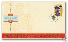 Canada 2008 Year of the Rat Official FDC