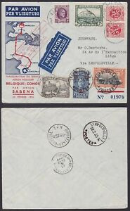 Belgium / Congo 1935 SABENA Airmail cover LIEGE - LEOPOLDVILLE - LIEGE.....A6830