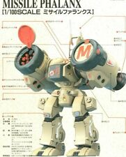 Bandai Robotech Macross Destroid Missile Phalanx model kit 1/100