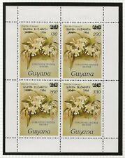 GUYANA 1986 60TH BIRTHDAY QUEEN ELIZABETH II,ORCHID OVERPRINT SHEETLET OF 4