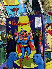 superman Arabic comics album # 57
