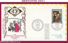 W536 VATICANO FDC ROMA CONGRESSO EUCARISTICO NAZIONALE PESCARA 1977