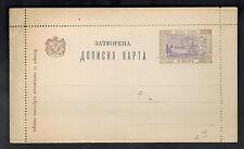 Mint Imperial Russia PS Postal Stationery Postcard 5 kopecs