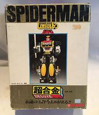 Popy Spiderman Leopaldon Deluxe chogokin GA-90 die-cast toy robot Japan Bandai