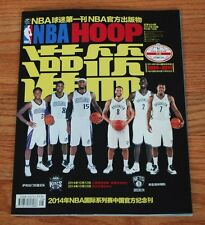 2014 NBA Basketball Exhibition Game in China On-Site Program-Kings vs Nets-NM