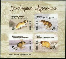 Protection of Nature. Nature reserves. Rodents.2019 Circulation 700 pieces. RARE