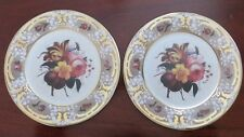 "VTG Chatsworth Collection 2 Replica Tin Plates ELITE GIFT BOX England 10"" Floral"