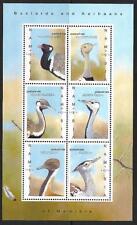 NAMIBIA, 2010, BUSTARDS & KORHAANS, (BIRDS), SG 1146-51, MNH SHEETLET, CAT #16