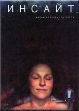 INSAYT RUSSIA MELODRAMA BRAND NEW DVD NTSC