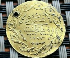 AUTHENTIC OTTOMAN GOLD COIN CEDID MAHMUDIYE 1223/29 AH MAHMUD II 1808-1839.