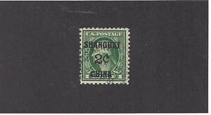 UNITED STATES  OFFICES IN CHINA  #K1  USED  - 1919 - US POSTAL AGENCY SHANGHAI