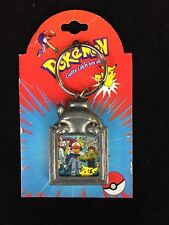 Pokemon Metal Keychain Featuring Squirtle & Picture Frame On Card *MINT* 1999