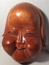 Ichii-itto-bori Okame Hand Carved Art Wall Hanging Large Mask Wooden Japanese