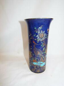 "W&R Carlton Ware Rockery & Pheasant pattern 8"" vase."