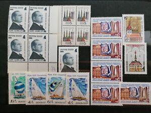 Estonia - Soviet Estonia stamps, MNH