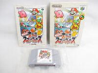 DAIRANTO SMASH BROTHERS Mario Item Ref/ccc Nintendo 64 Japan Game n6