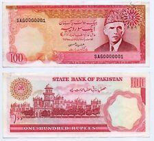 Pakistan Fancy Number - 100 Rupee - Serial 0000001 -  Ishrat Hussain - 2004