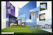 HONG KONG SCOTT#1478 TAMAR DEVELOPMENT  SELLING LOT OF 50 S/S MINT NH