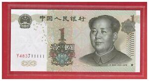 1999 Series CHINA $1 ( 1 Yuan ) Solid No. Banknote Y483J 111111, P895d UNC