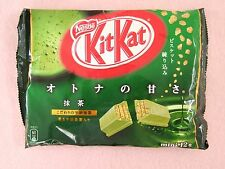 KitKat Green Tea 12 Mini Bars Uji Matcha chocolate Kit Kat Nestle Japanese Candy