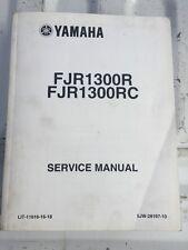 Yamaha Factory Service Manual FJR1300R