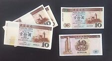 WHOLESALE - 100 UNC MACAU FIRST BANK of CHINA ISSUE 1995 LOTUS 10 PATACAS P # 90