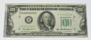 1950-B $100 Hundred Dollars Federal Reserve STAR Replacement Note