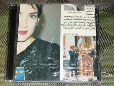 Muslimgauze - Azad_limited edition #615/1000 CD