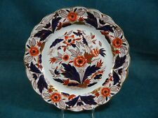 """Booths Dovedale A8044 Rust and Blue Imari 8 1/2"""" Luncheon Plate(s)"""