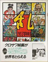 AKIRA KUROSAWA Ran Illustrations Drawings JAPAN ART & SCREENPLAY BOOK 1984
