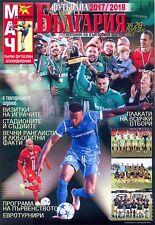 Bulgarian Football Season Preview 2017/2018 - Bulgaria Soccer Magazine