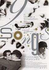 9 Songs - Original Japanese Chirashi Mini Poster - Michael Winterbottom