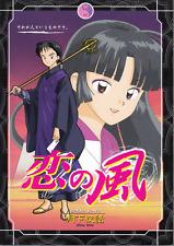 InuYasha Doujinshi Fan Comic Gekka Yawa Miroku x Sango Wind of Love
