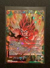 Dragonball Super: Kaio-Ken Son Goku, Defender of Earth BT7-111 SR