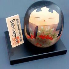 Creative Kokeshi Puppe von Künstler Suigai Sato Japan Holz original Handbemalt