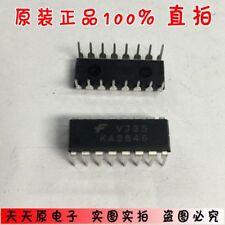 5PCS KA3846 DIP SMPS Controller