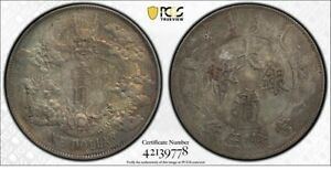 1911 China Empire Silver Dollar Coin PCGS XF
