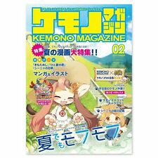 New! Doujinshi KEMONO MAGAZINE vol.02 KEMONO FAN BOOK Japan