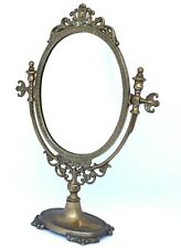 Mirror Antique Bronze